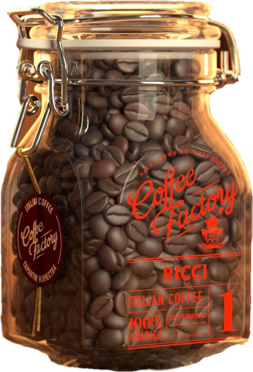 Coffee Factory Ricci кофе в зернах, 290 г4665272730640Эта смесь арабик из четырех разных стран создана для истинных гурманов. Кофе Ricci подарит вам сложный и ни с чем несравнимый вкус. В нем чуть больше, чем в других видах нашего кофе, выражены благородные горечь и кислинка, которые оттеняются богатым шоколадным послевкусием.