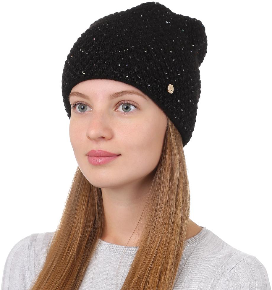 Шапка женская Fabretti, цвет: черный. F2017-3-18. Размер универсальныйF2017-3-18Стильная женская шапка Fabretti отлично дополнит ваш образ и защитит от холода. Смесовая пряжа с шерстью в составе максимально сохраняет тепло и обеспечивает удобную посадку. Классическая вязаная шапка оформлена металлическим декоративным элементом. Такая шапка станет отличным дополнением к вашему осеннему или зимнему гардеробу, в ней вам будет уютно и тепло!