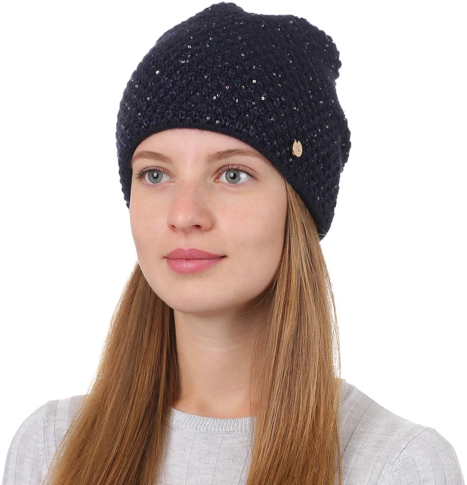 Шапка женская Fabretti, цвет: темно-синий. F2017-3-98. Размер универсальныйF2017-3-98Стильная женская шапка Fabretti отлично дополнит ваш образ и защитит от холода. Смесовая пряжа с шерстью в составе максимально сохраняет тепло и обеспечивает удобную посадку. Классическая вязаная шапка оформлена пайетками. Такая шапка станет отличным дополнением к вашему осеннему или зимнему гардеробу, в ней вам будет уютно и тепло!