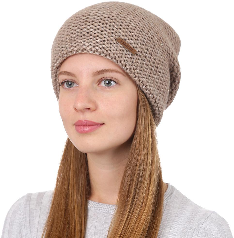 Шапка женская Fabretti, цвет: темно-бежевый. F2017-7-35. Размер универсальныйF2017-7-35Стильная женская шапка Fabretti отлично дополнит ваш образ и защитит от холода. Смесовая пряжа с шерстью в составе максимально сохраняет тепло и обеспечивает удобную посадку. Шапка оформлена металлической пластиной с названием бренда. Такая шапка станет отличным дополнением к вашему осеннему или зимнему гардеробу, в ней вам будет уютно и тепло!