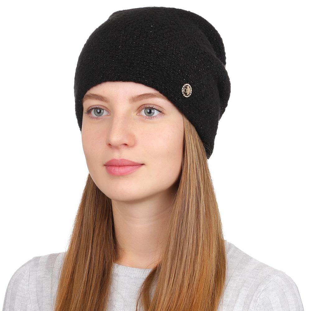 Шапка женская Fabretti, цвет: черный. F2017-11-18. Размер универсальныйF2017-11-18Стильная женская шапка Fabretti отлично дополнит ваш образ и защитит от холода. Смесовая пряжа с шерстью в составе максимально сохраняет тепло и обеспечивает удобную посадку. Классическая вязаная шапка оформлена металлическим декоративным элементом. Такая шапка станет отличным дополнением к вашему осеннему или зимнему гардеробу, в ней вам будет уютно и тепло!