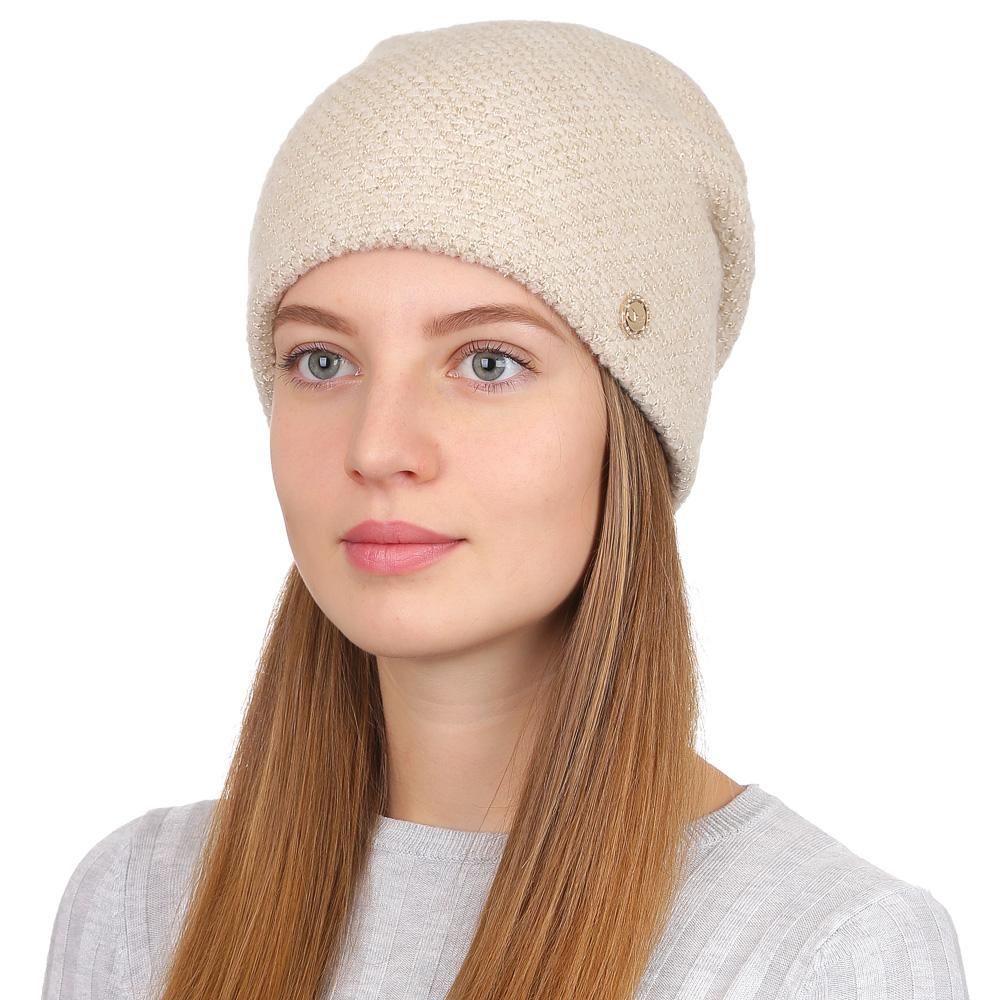 Шапка женская Fabretti, цвет: бежевый. F2017-11-61. Размер универсальныйF2017-11-61Стильная женская шапка Fabretti отлично дополнит ваш образ и защитит от холода. Смесовая пряжа с шерстью в составе максимально сохраняет тепло и обеспечивает удобную посадку. Классическая вязаная шапка оформлена металлическим декоративным элементом. Такая шапка станет отличным дополнением к вашему осеннему или зимнему гардеробу, в ней вам будет уютно и тепло!
