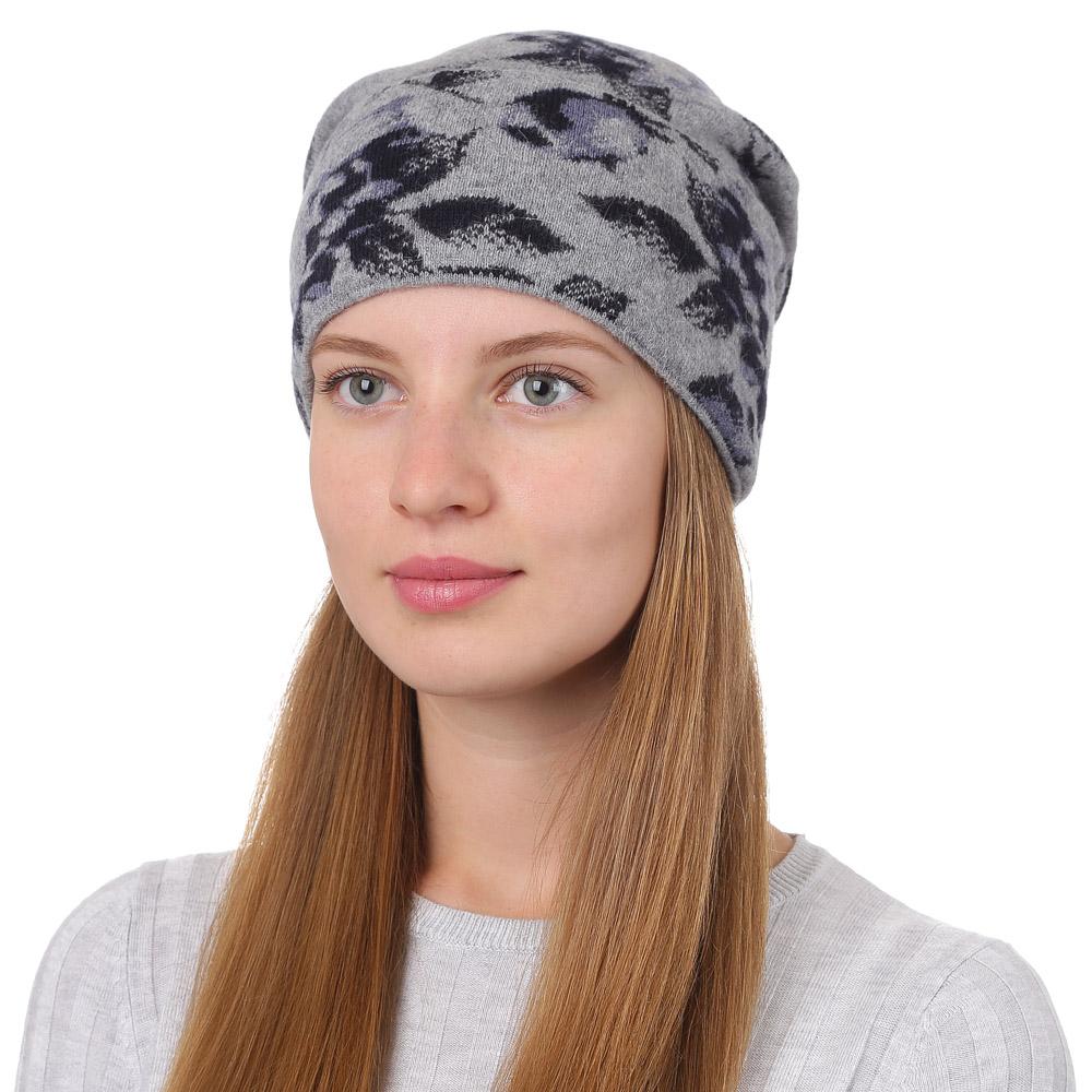 Шапка женская Fabretti, цвет: светло-серый. F2017-13-22. Размер универсальныйF2017-13-22Универсальная женская шапка от Fabretti выполнена из высококачественных материалов и дополнена принтом. Простой аккуратный дизайн поможет вам дополнить любой современный образ, а также создать неповторимый модный и элегантный стиль. Такой аксессуар можно сочетать с любым нарядом.