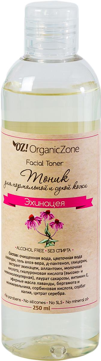 OrganicZone Тоник для нормальной и сухой кожи Эхинацея, 250 мл4626018133583Насыщенность тоника натуральными эфирными маслами обеспечивает питание, смягчение. Гиалуроновая и молочная кислоты, гель алоэ-вера увлажняют. Экстракт эхинацеи укрепляет кожу, витамин E придает ей яркость и свежесть.