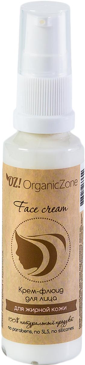 OrganicZone Крем флюид для жирной кожи, 50 мл4626018133699Ингредиенты подобраны в соответствии с главными потребностями жирной кожи нормализацией работы сальных желез, сужением пор, борьбой с акне. Эфирное масло чайного дерева природный антисептик, помогает устранить воспаления и зуд. Масло ши смягчает и очищает, идеально для жирной кожи. Гиалуроновая кислота максимально увлажняет, освежает и успокаивает, глубоко проникает в кожные слои. Д пантенол способствует заживлению тканей кожи. Масло виноградных косточек обладает подсушивающим эффектом, делает кожу мягкой и бархатистой.