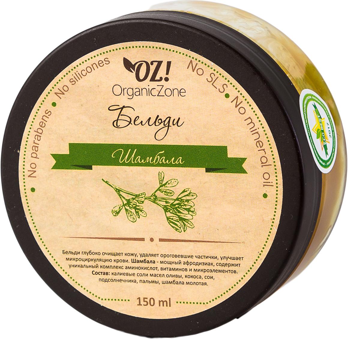 OrganicZone Бельди Шамбала, 150 мл4626018133927Глубоко очищает кожу, удаляет ороговевшие частички, улучшает микроциркуляцию крови. Шамбала мощный афродизиак, содержит уникальный комплекс аминокислот, витаминов и микроэлементов.
