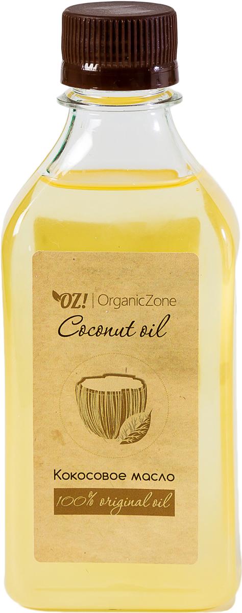 OrganicZone Кокосовое масло, 250 мл дезодоранты organiczone дезодорант