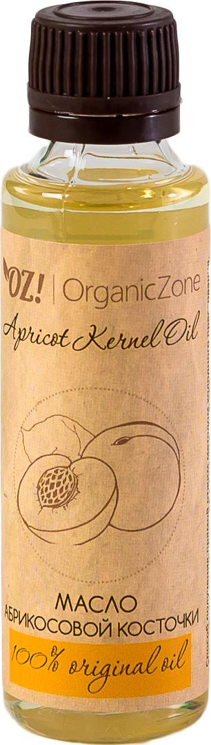 OrganicZone Масло абрикосовой косточки, 50 мл тоники organiczone цветочная вода шалфея