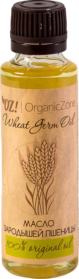 OrganicZone Масло зародышей пшеницы, 50 мл4626018134061Используется для чувствительной кожи, кожи вокруг глаз. Восстанавливает водный баланс. Омолаживает и защищает кожу от старения. Оказывает заметный лифтинг -эффект, устраняет растяжки. Эффективно против нейродермитов, псориаза, сухой экземы. Успокаивает при солнечных ожогах. Смягчает обветренную кожу и уменьшает выраженность юношеских прыщей. Способ получения: прямой отжим методом холодного прессования.