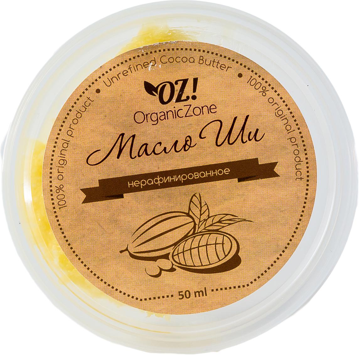 OrganicZone Масло ши каритэ нерафинированное, 50 мл