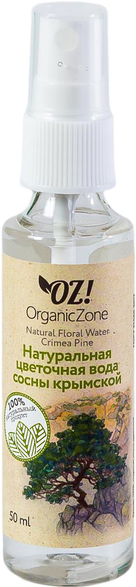 OrganicZone Цветочная вода Сосны Крымской, 50 мл4665301124945Натуральная цветочная вода гидролат сосны крымской омолаживает и разглаживает кожу, повышает ее защитные свойства. Устраняет отеки, гнойничковые поражения кожи. Укрепляет волосы, борется с перхотью. Содержит большое количество витамина С. Является природным антисептиком, обладает сильными антибактериальными и противовирусными свойствами. Может использоваться для уменьшения выраженности герпеса и дерматита. Улучшает лимфоток, тонизирует кожу лица, тела и головы. Способствует заживлению мелких ссадин и ранок, регенерирует поврежденные кожные покровы.