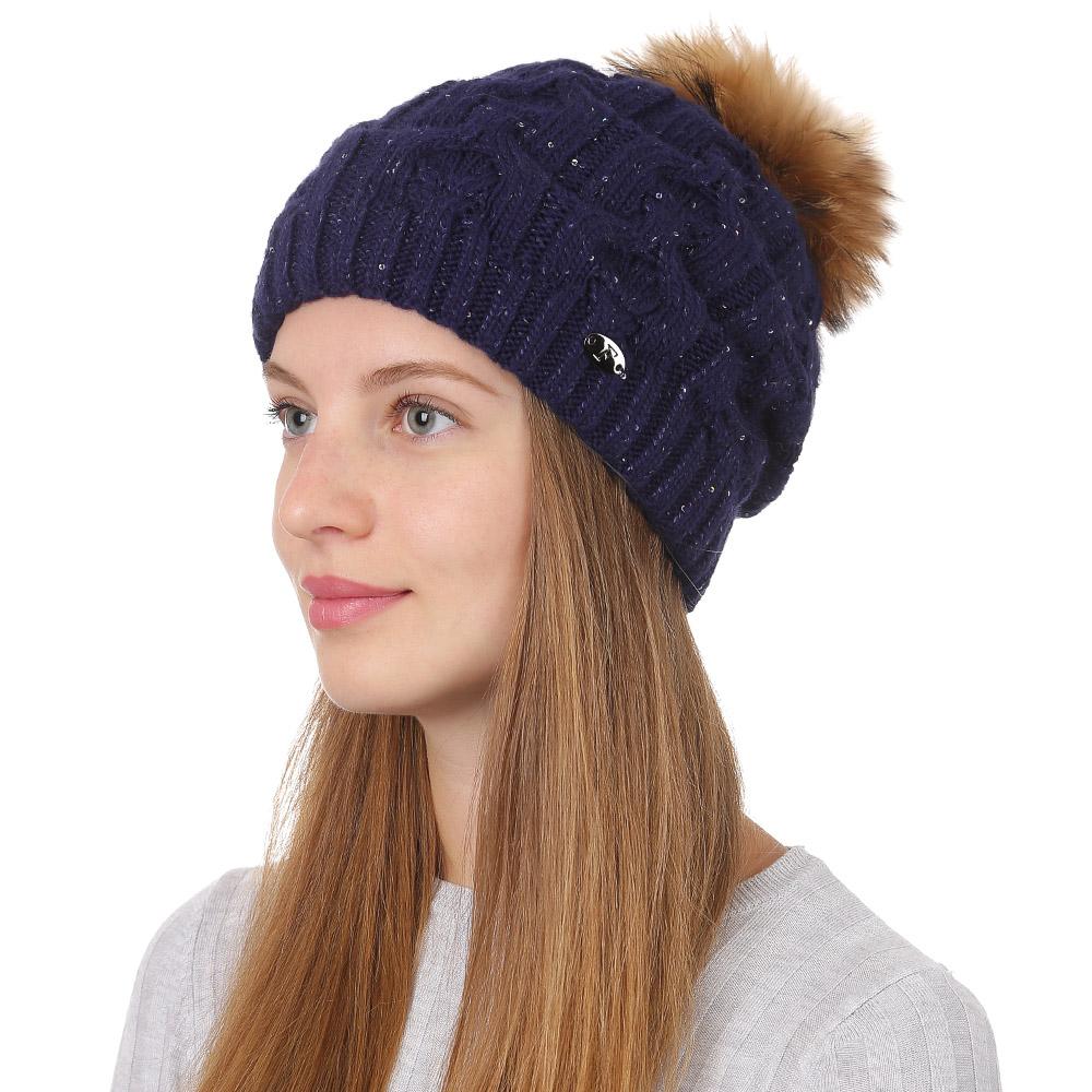 Шапка женская Fabretti, цвет: темно-синий. F2017-37-98. Размер универсальныйF2017-37-98Стильная женская шапка Fabretti отлично дополнит ваш образ и защитит от холода. Смесовая пряжа с шерстью в составе максимально сохраняет тепло и обеспечивает удобную посадку. Классическая вязаная шапка оформлена меховым помпоном и металлическим декоративным элементом. Такая шапка станет отличным дополнением к вашему осеннему или зимнему гардеробу, в ней вам будет уютно и тепло!