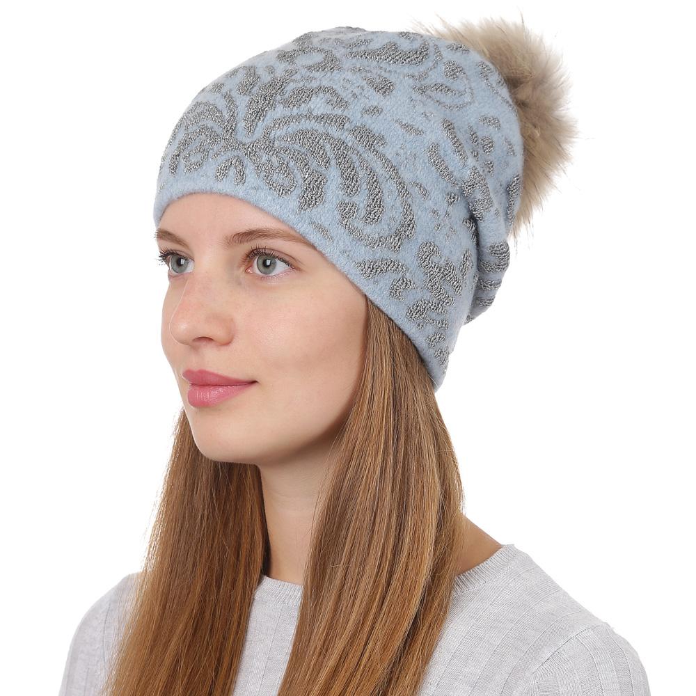 Шапка женская Fabretti, цвет: Голубой. F2017-38-10. Размер универсальныйF2017-38-10Стильная женская шапка Fabretti отлично дополнит ваш образ и защитит от холода. Смесовая пряжа с шерстью в составе максимально сохраняет тепло и обеспечивает удобную посадку. Шапка оформлена меховым помпоном. Такая шапка станет отличным дополнением к вашему осеннему или зимнему гардеробу, в ней вам будет уютно и тепло!