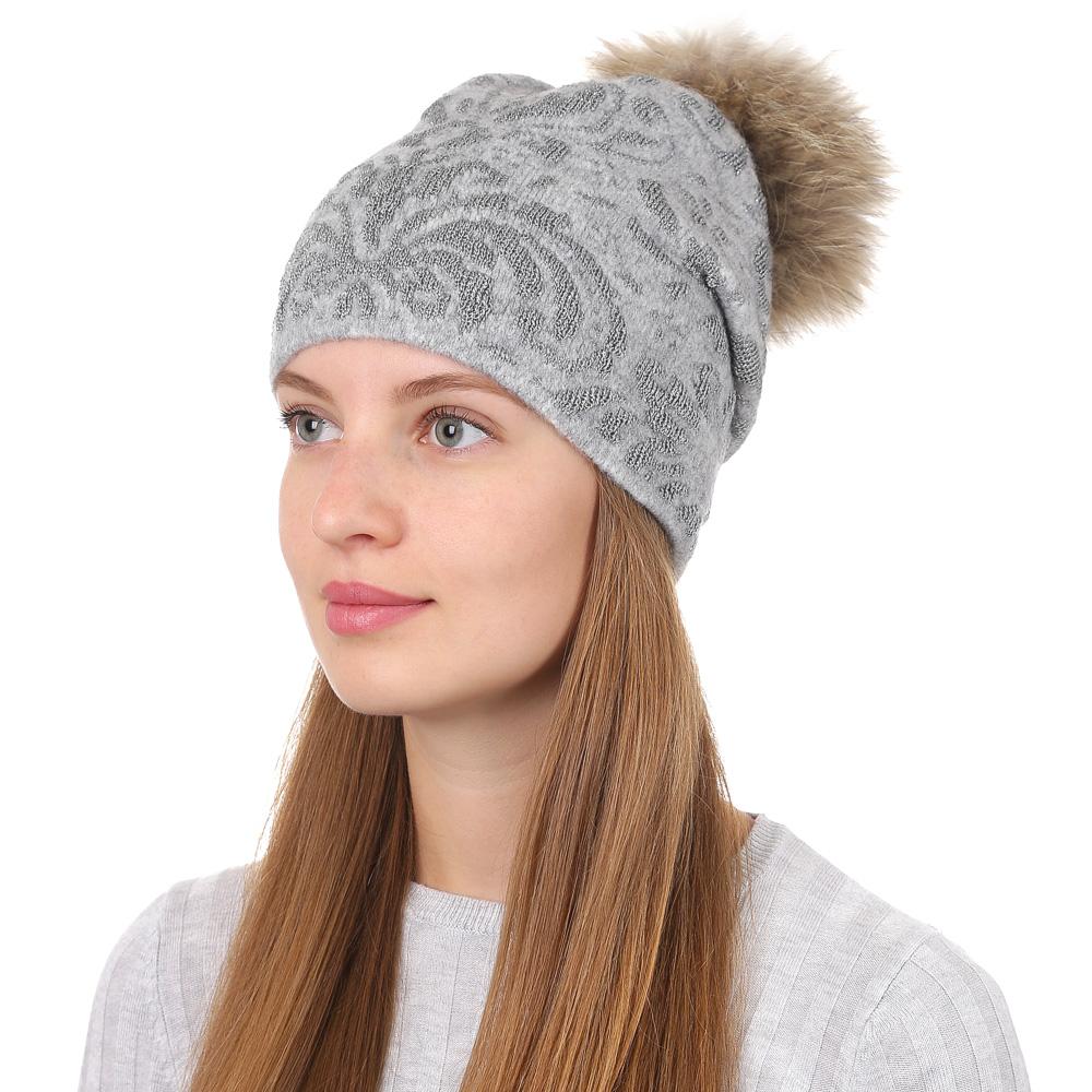 Шапка женская Fabretti, цвет: светло-серый. F2017-38-22. Размер универсальныйF2017-38-22Стильная женская шапка Fabretti отлично дополнит ваш образ и защитит от холода. Смесовая пряжа с шерстью в составе максимально сохраняет тепло и обеспечивает удобную посадку. Шапка оформлена меховым помпоном. Такая шапка станет отличным дополнением к вашему осеннему или зимнему гардеробу, в ней вам будет уютно и тепло!