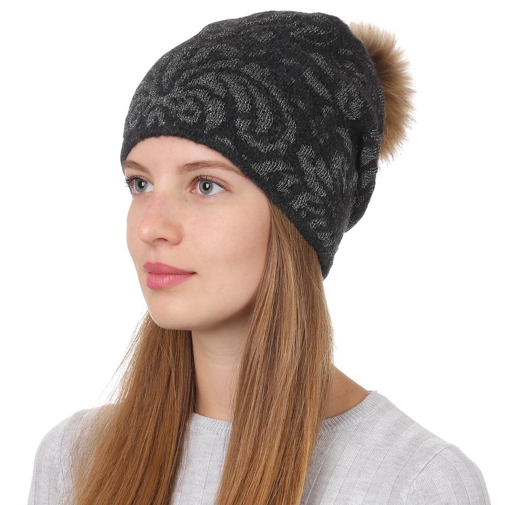 Шапка женская Fabretti, цвет: темно-серый. F2017-38-44. Размер универсальныйF2017-38-44Стильная женская шапка Fabretti отлично дополнит ваш образ и защитит от холода. Смесовая пряжа с шерстью в составе максимально сохраняет тепло и обеспечивает удобную посадку. Шапка оформлена меховым помпоном. Такая шапка станет отличным дополнением к вашему осеннему или зимнему гардеробу, в ней вам будет уютно и тепло!
