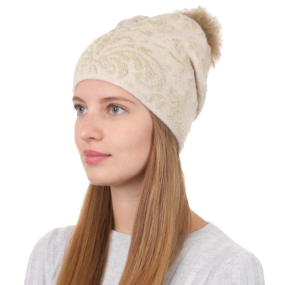 Шапка женская Fabretti, цвет: бежевый. F2017-38-61. Размер универсальныйF2017-38-61Стильная женская шапка Fabretti отлично дополнит ваш образ и защитит от холода. Смесовая пряжа с шерстью в составе максимально сохраняет тепло и обеспечивает удобную посадку. Шапка оформлена меховым помпоном. Такая шапка станет отличным дополнением к вашему осеннему или зимнему гардеробу, в ней вам будет уютно и тепло!