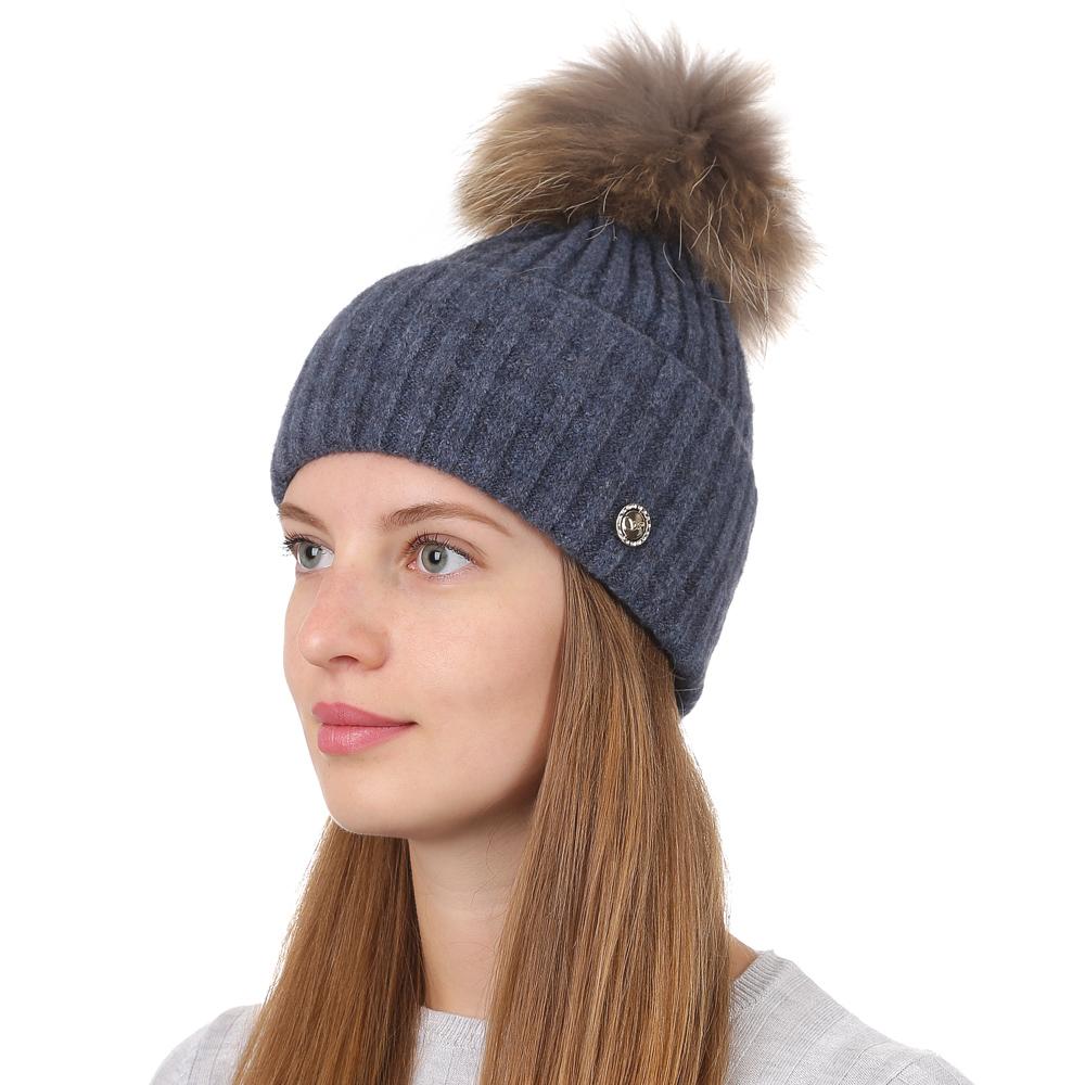 Шапка женская Fabretti, цвет: джинсовый. F2017-39-96. Размер универсальныйF2017-39-96Стильная женская шапка Fabretti отлично дополнит ваш образ и защитит от холода. Смесовая пряжа с шерстью в составе максимально сохраняет тепло и обеспечивает удобную посадку. Классическая вязаная шапка оформлена меховым помпоном и металлическим декоративным элементом. Такая шапка станет отличным дополнением к вашему осеннему или зимнему гардеробу, в ней вам будет уютно и тепло!