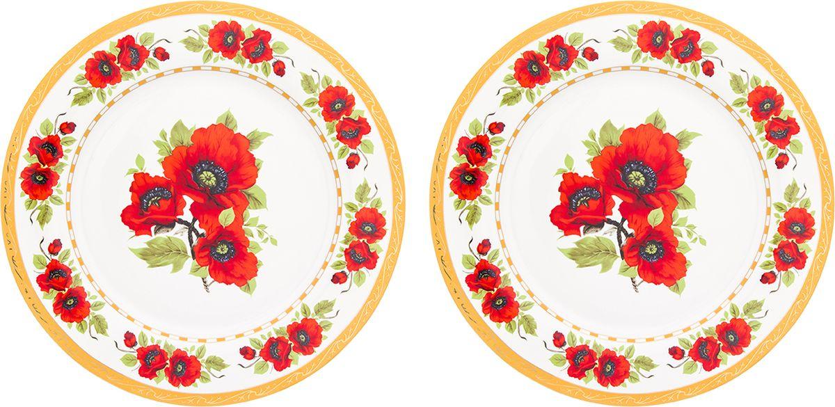 Набор тарелок Elan Gallery Маки, 2 предмета. 730679730679У Вас намечается небольшое торжество - используйте набор из 2 обеденных тарелок. Они не займут много места на столе. Тарелки из серии Маки станут украшением Вашего стола. Изделие имеет подарочную упаковку. Размер 26,5х26,5х2 см.