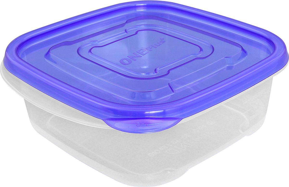 Контейнер пищевой One plus, квадратный, цвет: синий, 610 мл. 810048810048Пластиковый контейнер для хранения продуктов One plus произведены из высококачественных материалов, термоустойчивы, могут быть использованы в микроволновой печи и в морозильной камере, устойчивы к воздействию масел и жиров, не впитывают запах. Удобны в использовании, долговечны, легко открываются и закрываются, не занимают много места, можно мыть в посудомоечной машине. Пригоден для разогрева пищи в СВЧ при t не более +125C, для хранения в морозильнике при t не ниже -24С. Объем 610 мл.