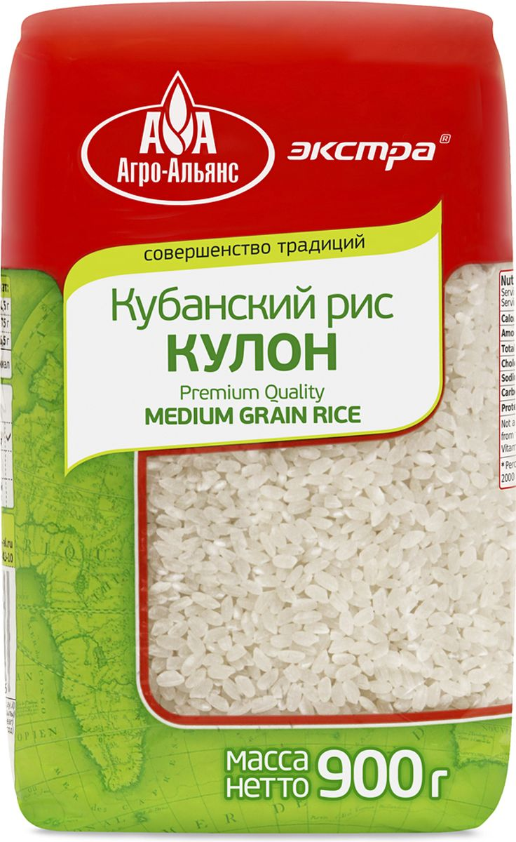 Агро-Альянс Экстра рис кубанский кулон, 900 г агро альянс экстра рис супер басмати 500 г