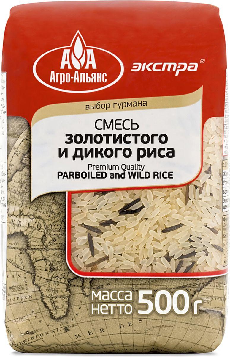 Агро-Альянс Экстра рис смесь дикого и золотистого, 500 г rosenfellner muhle органический рис басмати 500 г