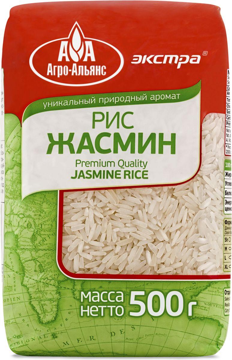 Агро-Альянс Экстра рис тайский жасмин, 500 г чудо зернышко рис круглозерный 1 сорт 800 г