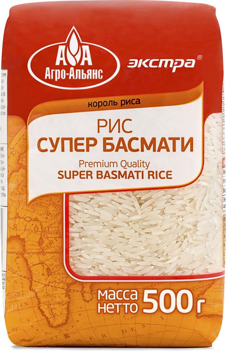 Агро-Альянс Экстра рис супер басмати, 500 г света лучшее