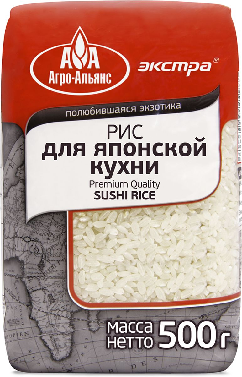 Агро-Альянс Экстра рис суши для японской кухни, 500 г националь рис круглозерный суши 500 г