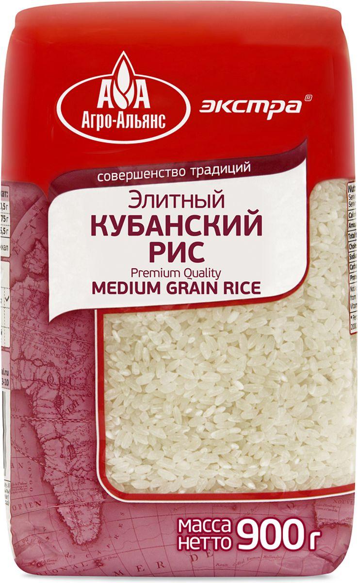 Агро-Альянс Экстра рис кубанский элитный, 900 г агро альянс экстра рис супер басмати 500 г