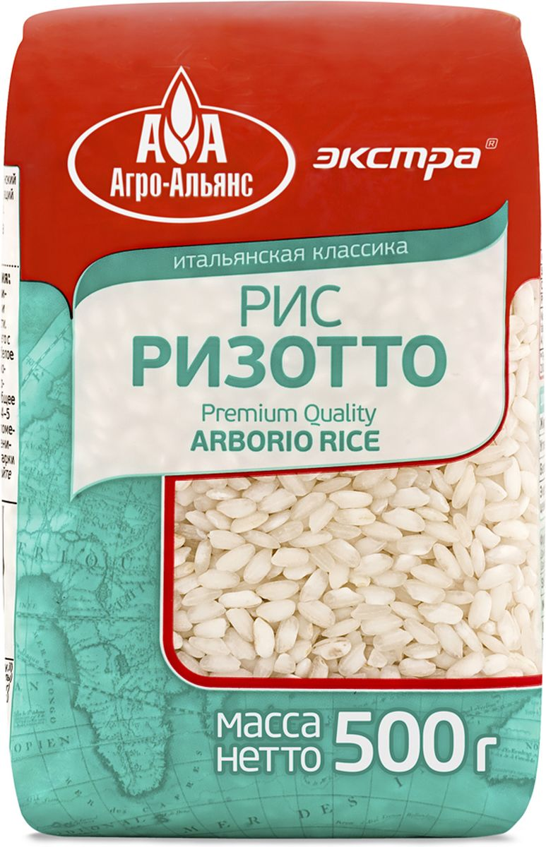 Агро-Альянс Экстра Arborio рис ризотто, 500 г kit thule toyota land cruiser 200 5 dr suv 08