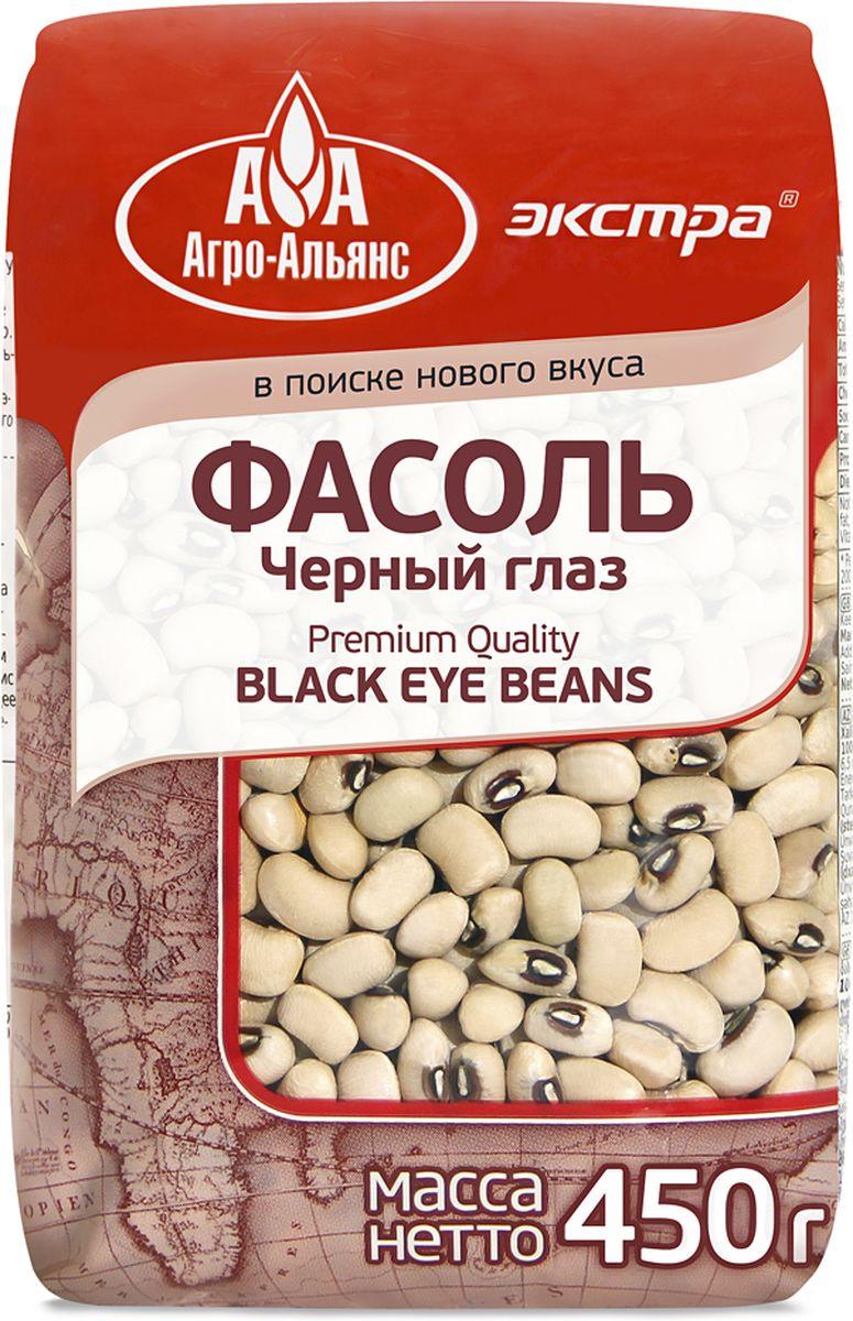 Агро-Альянс Экстра Black Eye фасоль черный глаз, 450 г фасоль ярмарская черный глаз 450г