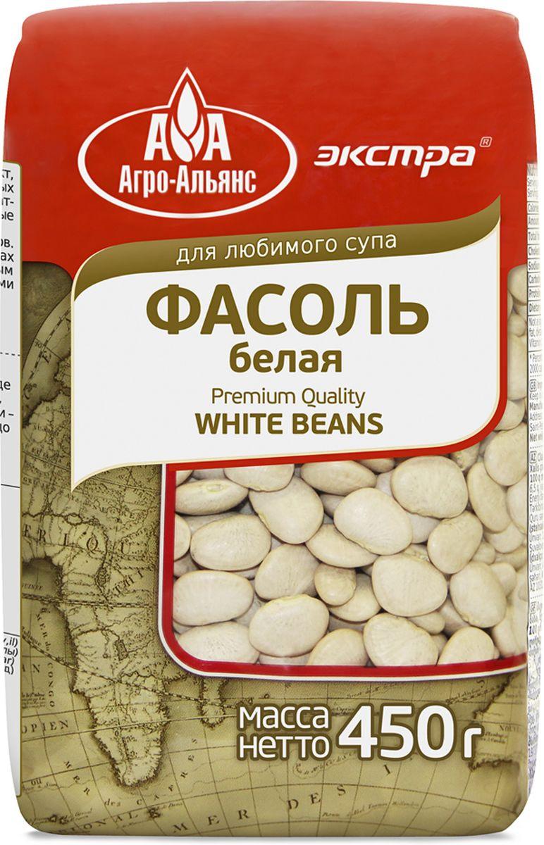 Агро-Альянс Экстра фасоль белая, 450 г