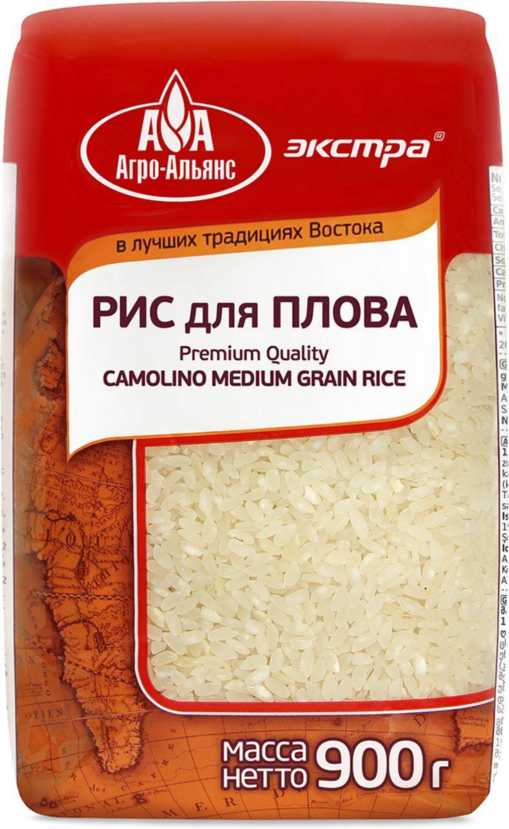Агро-Альянс Экстра рис для плова, 900 г националь рис среднезерный для плова 900 г