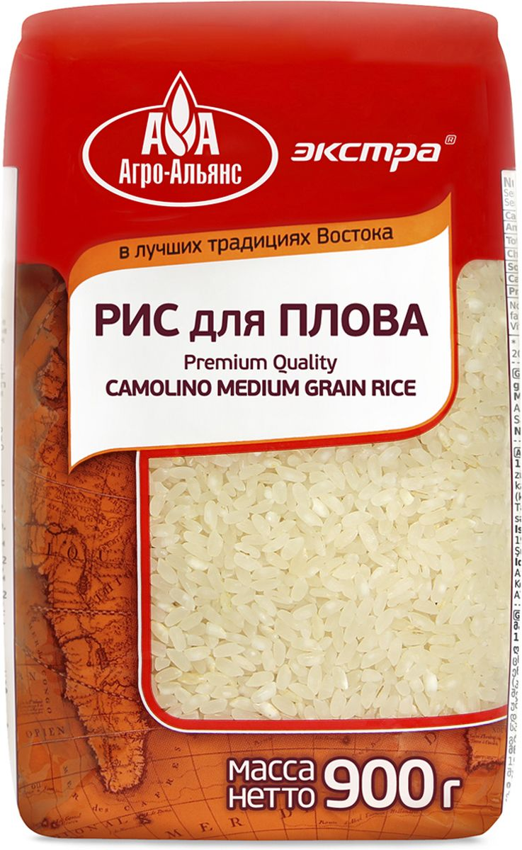 Агро-Альянс Экстра рис для плова, 900 г агро альянс экстра рис супер басмати 500 г