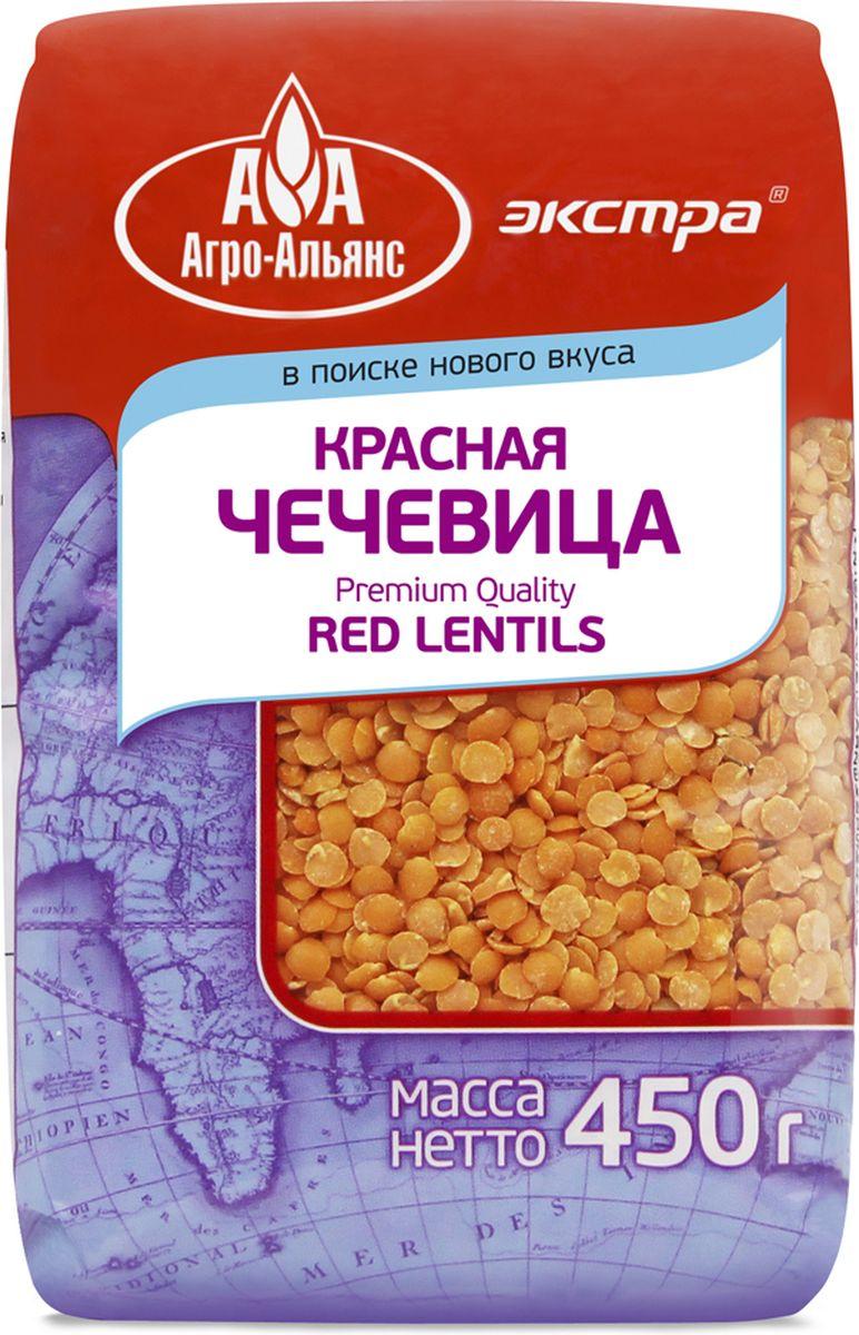 Агро-Альянс Экстра чечевица красная, 450 г увелка фасоль красная 450 г