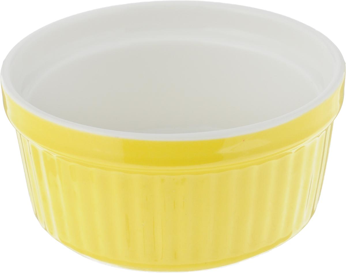 Форма для запекания Calve, круглая, цвет: желтый, белый, 150 мл форма для запекания calve круглая цвет желтый белый 150 мл