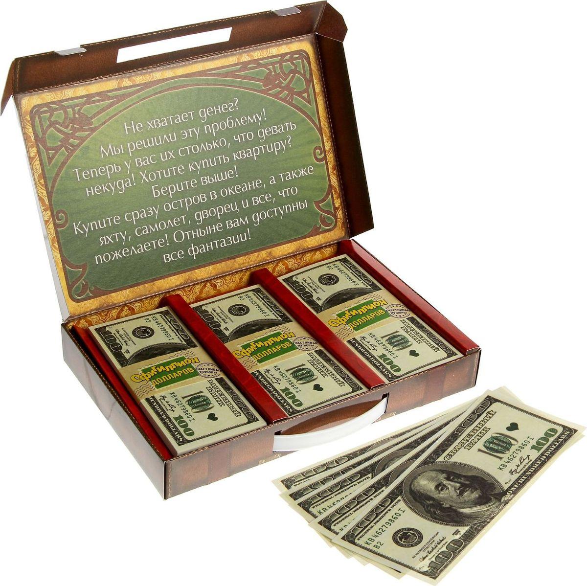 Деньги — самый распространенный подарок на любое торжество. Почему бы не  подарить своим близким офигиллион долларов?! Тем более, что сделать это  очень просто. Внутри чемодана находятся три стопки денежных купюр и написан  текст, который можно использовать в качестве поздравления. Необычный яркий  дизайн изделия создаст праздничное настроение и подарит море позитивных  эмоций! Теперь можно не только пожелать чемодан денег, но и подарить его!