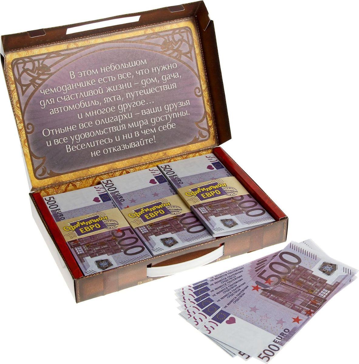 Деньги — самый распространенный подарок на любое торжество. Почему бы не подарить своим близким офигиллион евро?! Тем более, что сделать это очень просто. Внутри чемодана находятся три стопки денежных купюр и написан текст, который можно использовать в качестве поздравления. Необычный яркий дизайн изделия создаст праздничное настроение и подарит море позитивных эмоций! Теперь можно не только пожелать чемодан денег, но и подарить его!