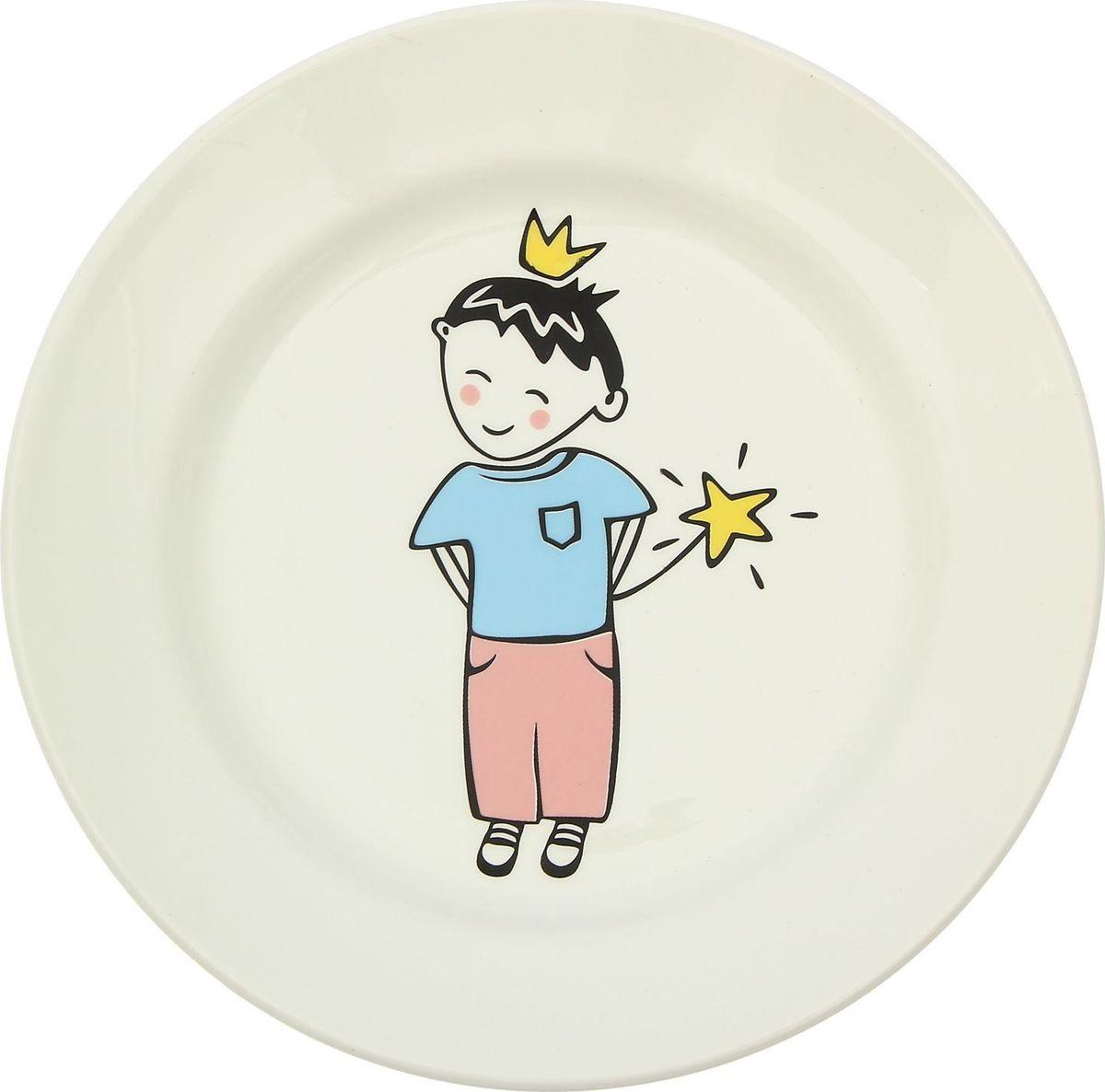 Тарелка Сотвори Чудо Маленький король с бортами, диаметр 20 см2470640Хотите обновить интерьер кухни или гостиной? Устраиваете необычную фотосессию или тематический праздник? А может, просто ищете подарок для близкого человека? Посуда « Сотвори Чудо» — правильный выбор в любой ситуации. Её достоинства: изящный фаянс нежного сливочного цвета; стойкость краски; пригодность для посудомоечных машин.