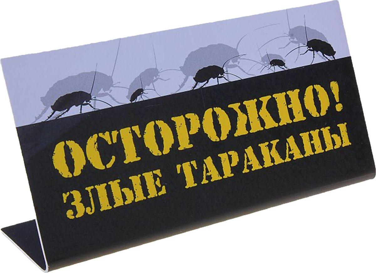 "Табличка на стол ""Осторожно! Злые тараканы!"", 15 х 8,5 см, NoName"