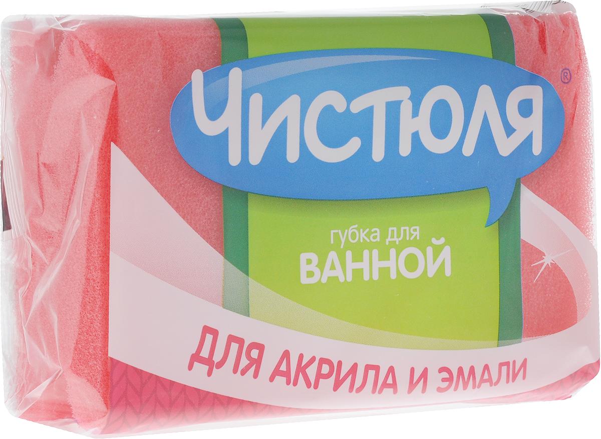 Губка для ванной Чистюля, с абразивным слоем, цвет: розовый, белый, 12 х 8,5 х 4,5 см губка для мытья посуды чистюля midi с абразивным слоем 54 х 79 х 27 мм 10 шт