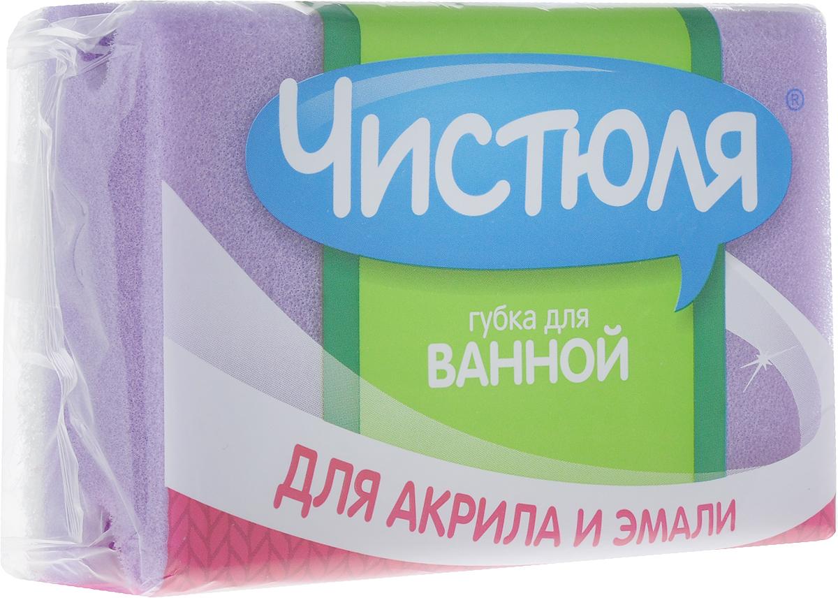 Губка для ванной Чистюля, с абразивным слоем, цвет: фиолетовый, белый, 12 х 8,5 х 4,5 смП0309_фиолетовый, белыйГубка для ванной Чистюля изготовлена из мягкого поролона и абразивного материала. Нежный белый абразив подходит для бережного мытья деликатных поверхностей: акриловых и эмалированных ванн, раковин, кафеля, душевой кабины, стекла, пластика. Специальная фаска обеспечивает удобный захват и защиту маникюра.