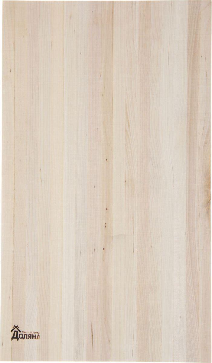 Доска разделочная Доляна, береза, 500 х 280 х 30 мм1241364Доска из качественного дерева по праву считается самой надёжной: она имеет высокую прочность, устойчива к сильным нагрузкам. Используя её, вы не затупите ножи. Разделочная доска не разбухает в воде, не впитывает влагу, устойчива к запахам.Дизайн.Доска из натурального дерева имеет приятный и естественный цвет. Специальное отверстие в её верхней части позволит подвесить разделочную доску на стену для удобства хранения. Доска из дерева может служить прекрасной подставкой для горячего.Уход.Чтобы ваша доска служила вам верой и правдой долгие годы, советуем следовать простым правилам. Они помогут вам сохранить её внешний вид и все потребительские качества:допускается только ручное мытьё, не кладите доску в посудомоечную машинку;не оставляйте разделочную доску отмокать в воде, мойте её только проточной водой до или после остальной посуды;отмывать доску необходимо под горячей водой, а ополаскивать — в холодной;сушите доску на воздухе, в подвешенном состоянии;для дезинфекции раз в месяц протирайте доску разведённым уксусом или лимонным соком.Если вы будете грамотно заботиться о своих кухонных помощниках, любой процесс приготовления пищи станет лёгким и приятным.