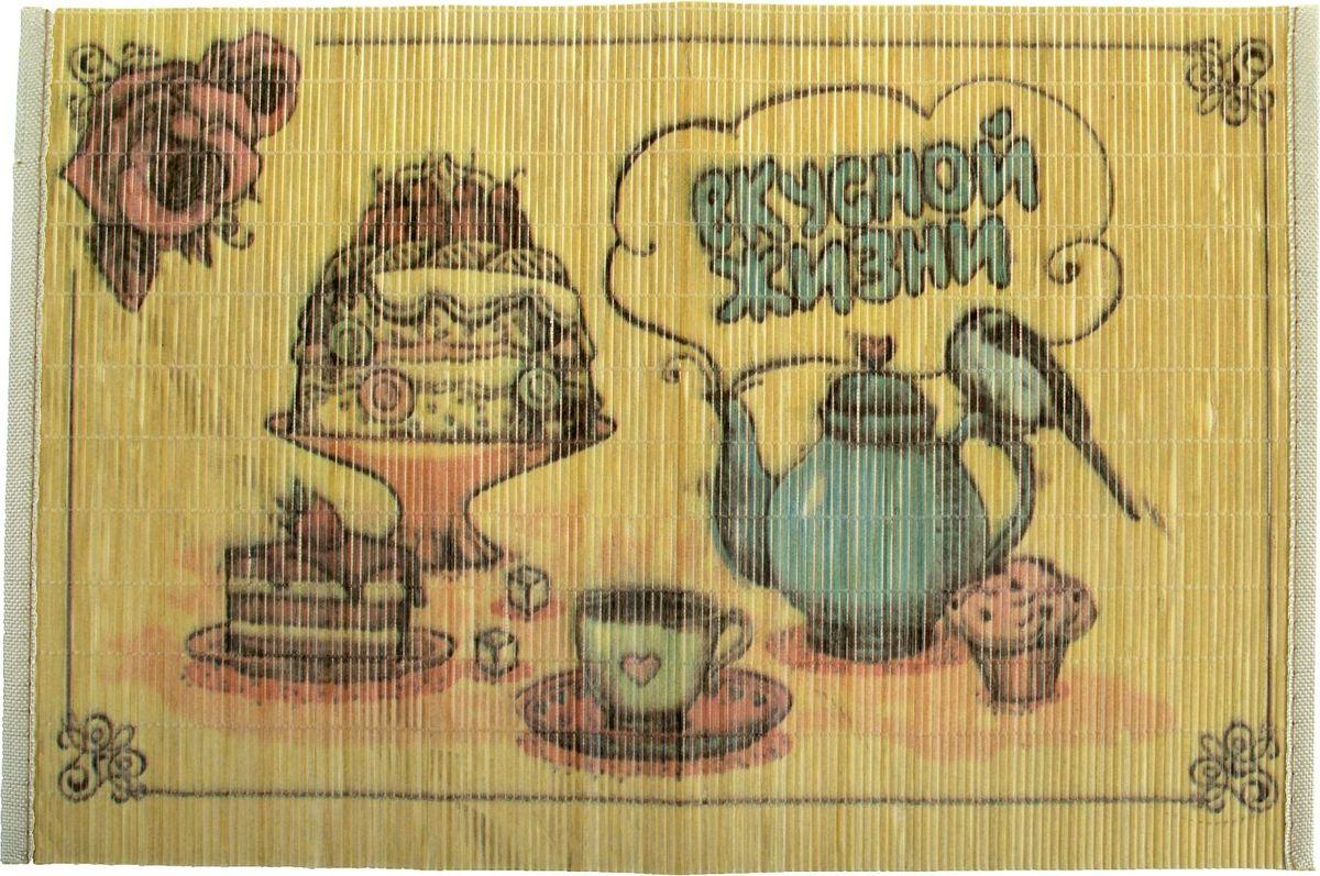Салфетка на стол Доляна Вкусной жизни, 30 х 45 см914637Салфетка на стол используется для декорирования стола, в качестве подставки под посуду, бокалы и столовые приборы или для защиты любой поверхности. Она изготовлена из бамбуковых планок и палочек, прошитых прочной леской, с текстильной окантовкой по краям. Бамбуковая салфетка для стола обладает прекрасными внешними качествами и противомикробными свойствами, что особенно ценят люди, которые следят за своим здоровьем. Известная всем поговорка, оформленная в популярном дизайнерском стиле, поднимет настроение. Каждая трапеза станет приятнее и веселей.