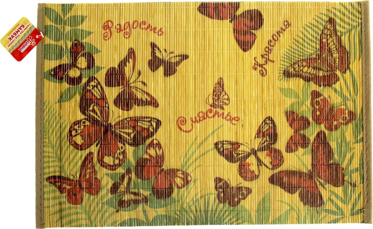 Салфетка на стол Доляна Радость, счастье, красота, 30 х 45 см914868Салфетка на стол используется для декорирования стола, в качестве подставки под посуду, бокалы и столовые приборы или для защиты любой поверхности. Она изготовлена из бамбуковых планок и палочек, прошитых прочной леской, с текстильной окантовкой по краям. Бамбуковая салфетка для стола обладает прекрасными внешними качествами и противомикробными свойствами, что особенно ценят люди, которые следят за своим здоровьем. Известная всем поговорка, оформленная в популярном дизайнерском стиле, поднимет настроение. Каждая трапеза станет приятнее и веселей.