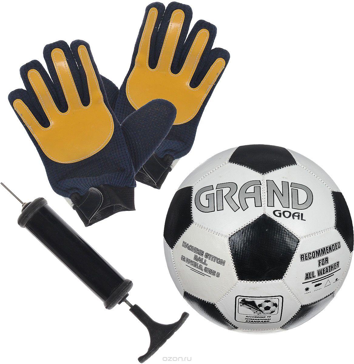 """Набор футбольный """"Atlas"""", цвет: желтый, черный, 3 предмета"""