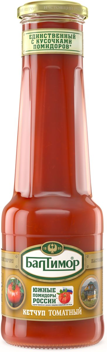 Балтимор Кетчуп Томатный, 530 г21026388Томатный кетчуп Балтимор - единственный с кусочками отборных помидоров. Насыщенный томатный вкус и только натуральные ингредиенты!Уважаемые клиенты! Обращаем ваше внимание, что полный перечень состава продукта представлен на дополнительном изображении.