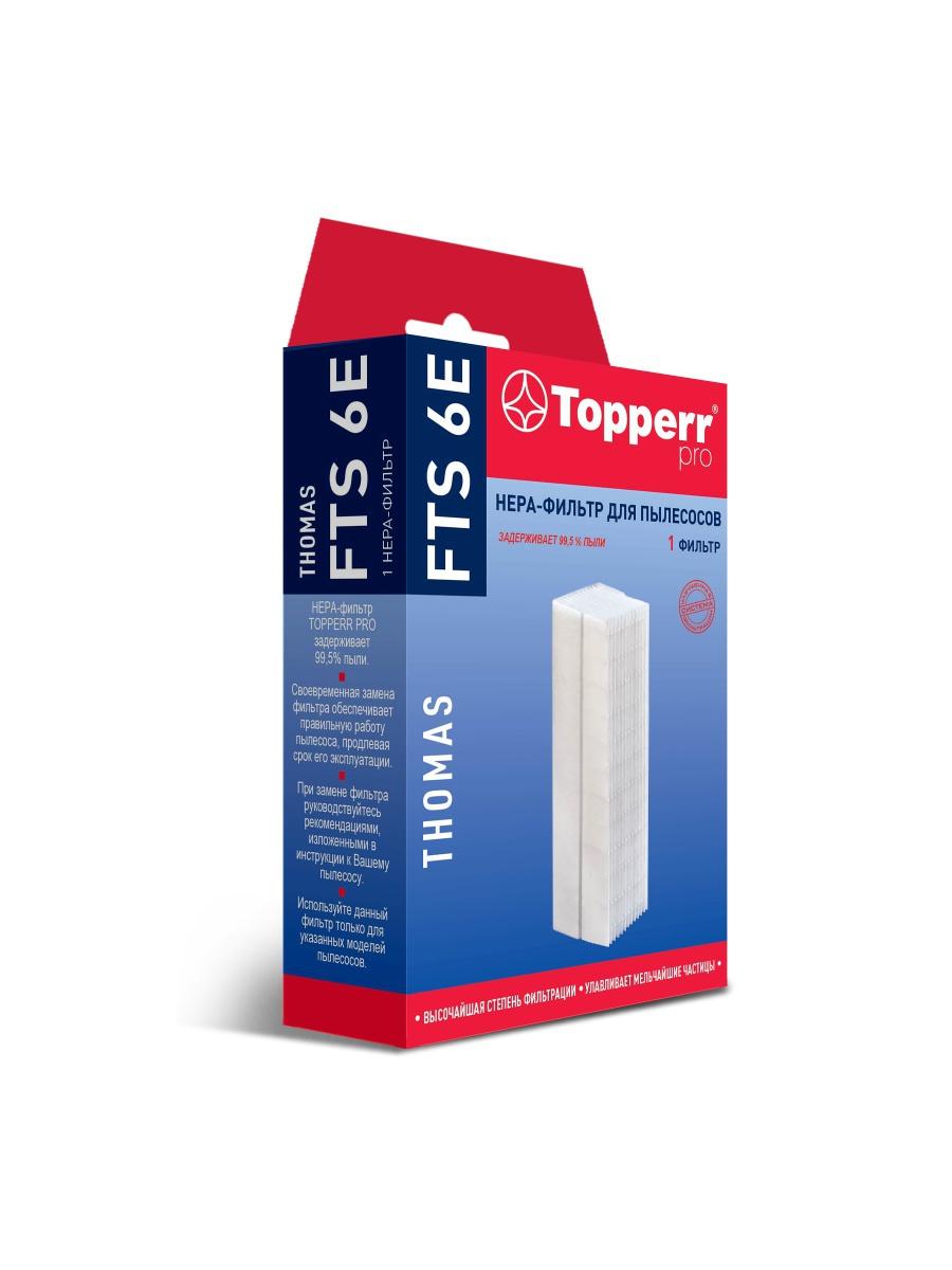 Topperr FTS 6E HEPA-фильтр для пылесосовThomas topperr l 30 фильтр для пылесосовlg electronics 4 шт