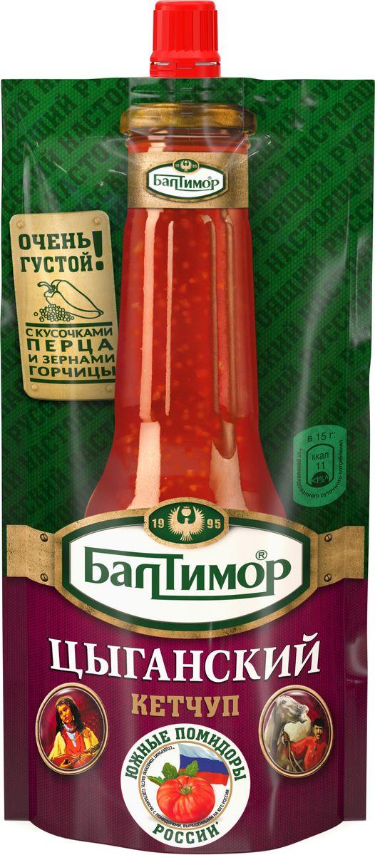 Балтимор Кетчуп цыганский, 260 г67058042Кетчуп Балтимор Цыганский - пряный кетчуп с зернами белой горчицы и красным болгарским перцем. Для любителей насыщенных и необычных вкусов!