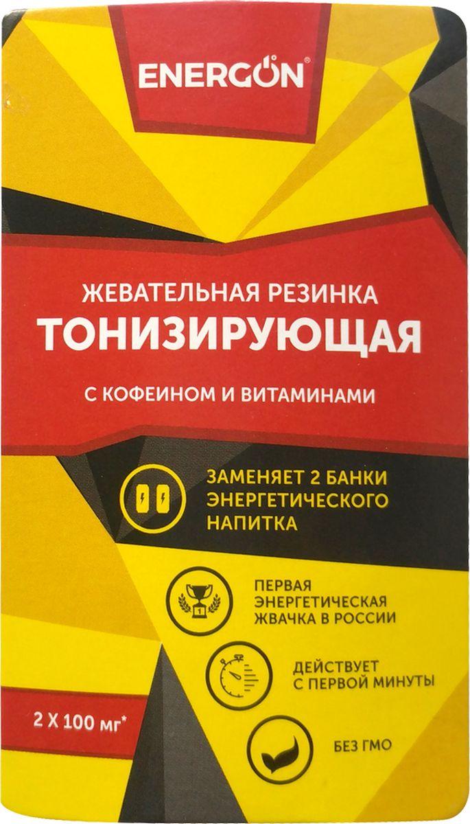 Energon Актив драйв жевательная резинка тонизирующая, 2 шт47050683800012Первая на российском рынке тонизирующая жевательная резинка. Содержит тонизирующий комплекс на основе кофеина, экстрактов гуараны и зелёного чая, заряжает энергией и бодростью, повышает концентрацию внимания, улучшает реакцию и координацию движений, снижает действие алкоголя.Не рекомендуется принимать:Более двух драже в суткиОграничение по возрасту до 18 летБеременным и кормящим женщинамЛицам, страдающим гипертензиейИндивидуальная непереносимость компонентов. В одной пачке содержится 2 жевательные резинки.